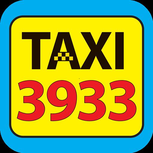 Такси 3933 Черкассы